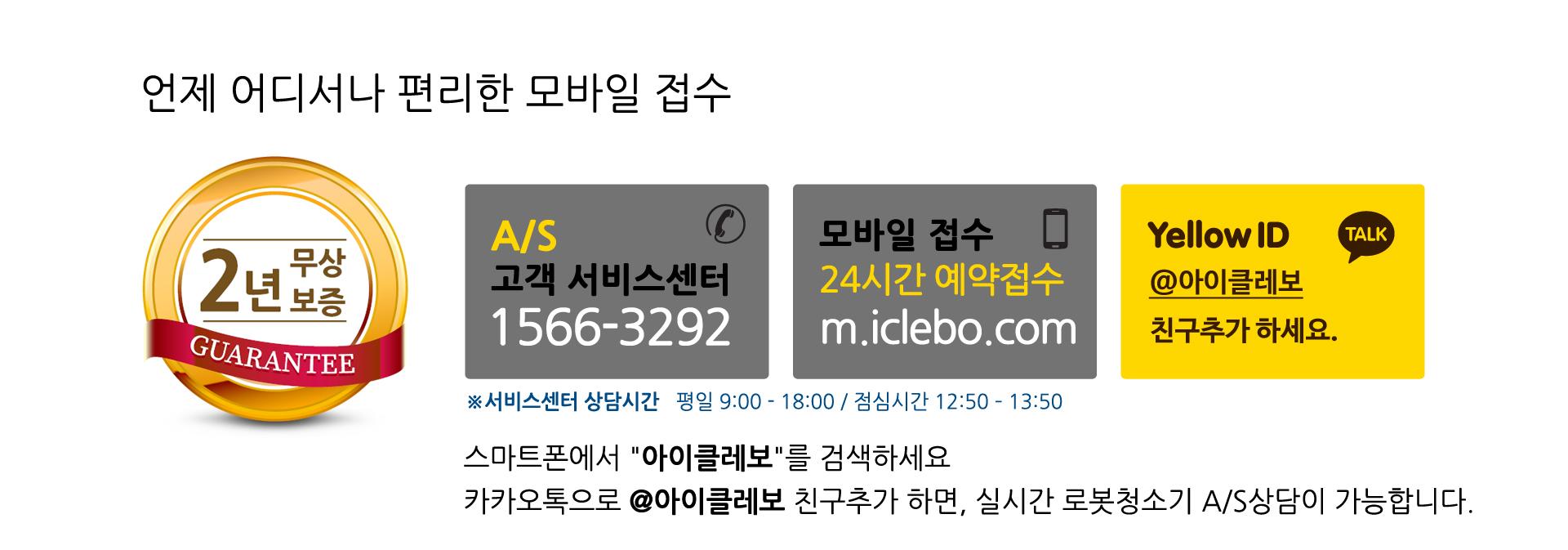 오메가_상품기술서_12