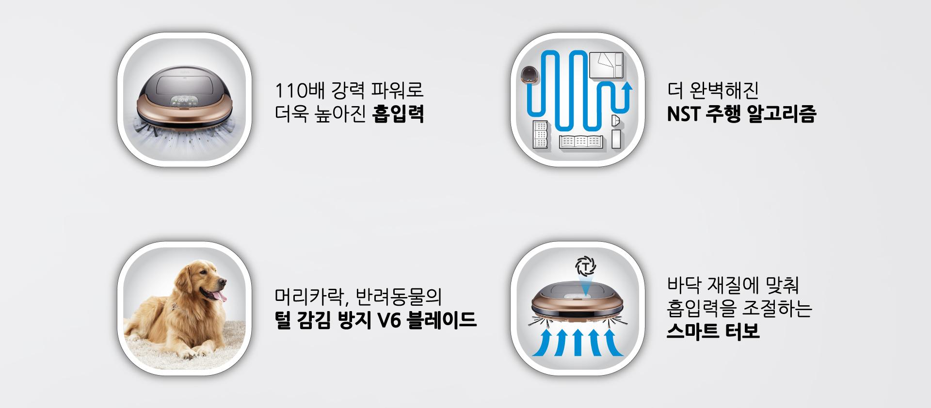 오메가_상품기술서_02